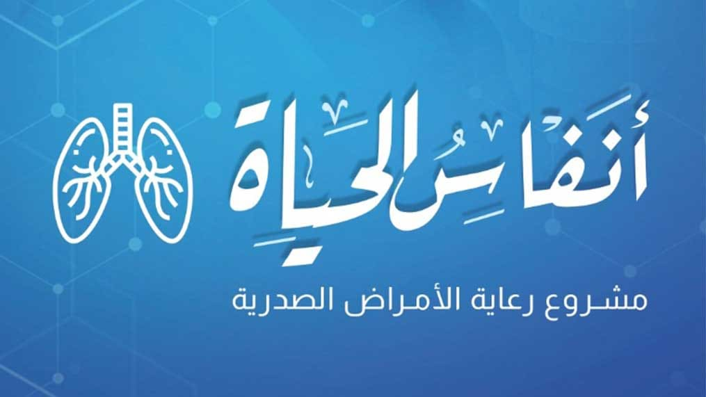 sponsership banner