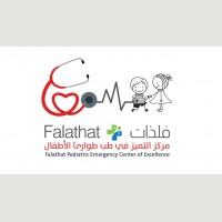 إنشاء مركز التميز في طب طوارئ الأطفال